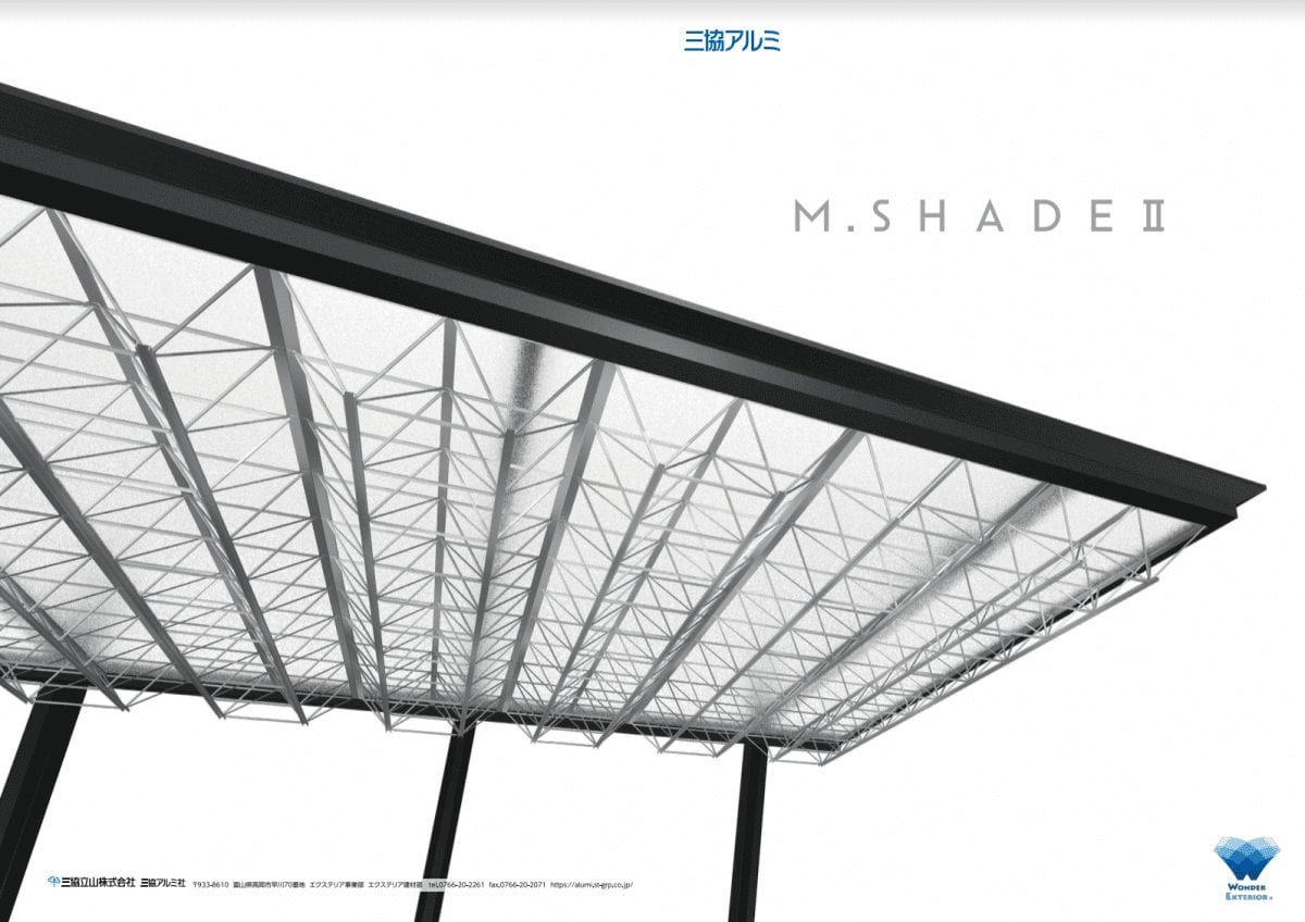 M.SHADE II